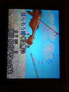 mini_110708_19060001.jpg