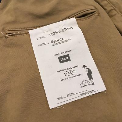 ISKOならタイトスカートだって