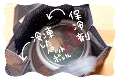 0629_04.jpg