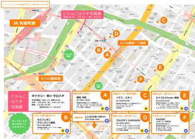 ginza_map_400pix.jpg