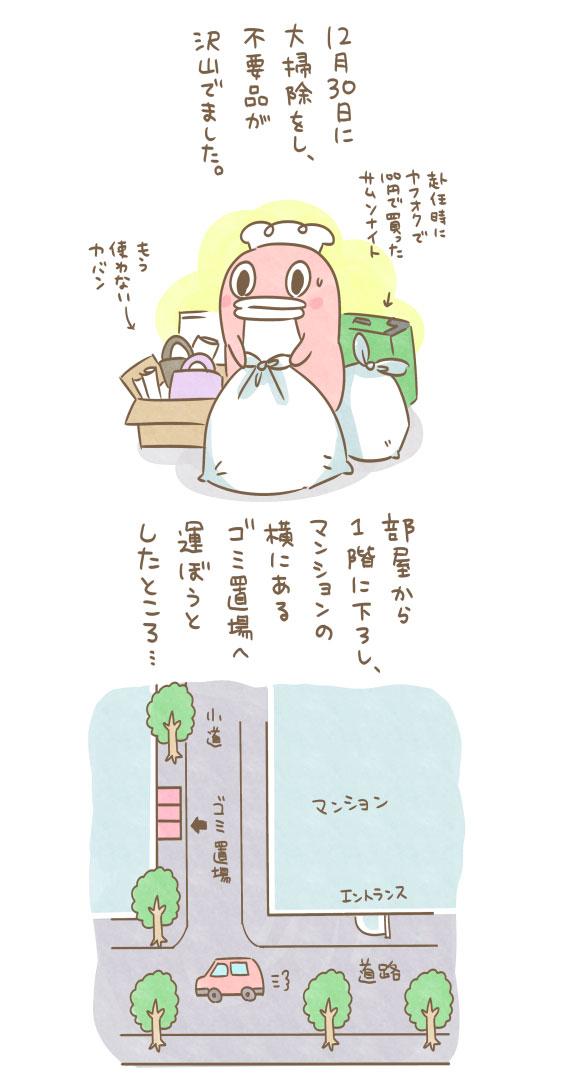 0104_01.jpg