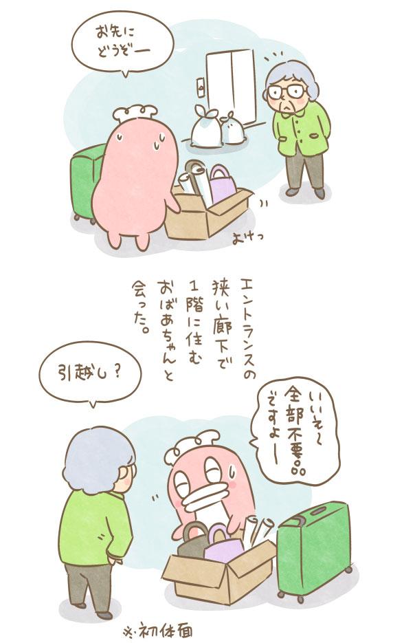 0104_02.jpg