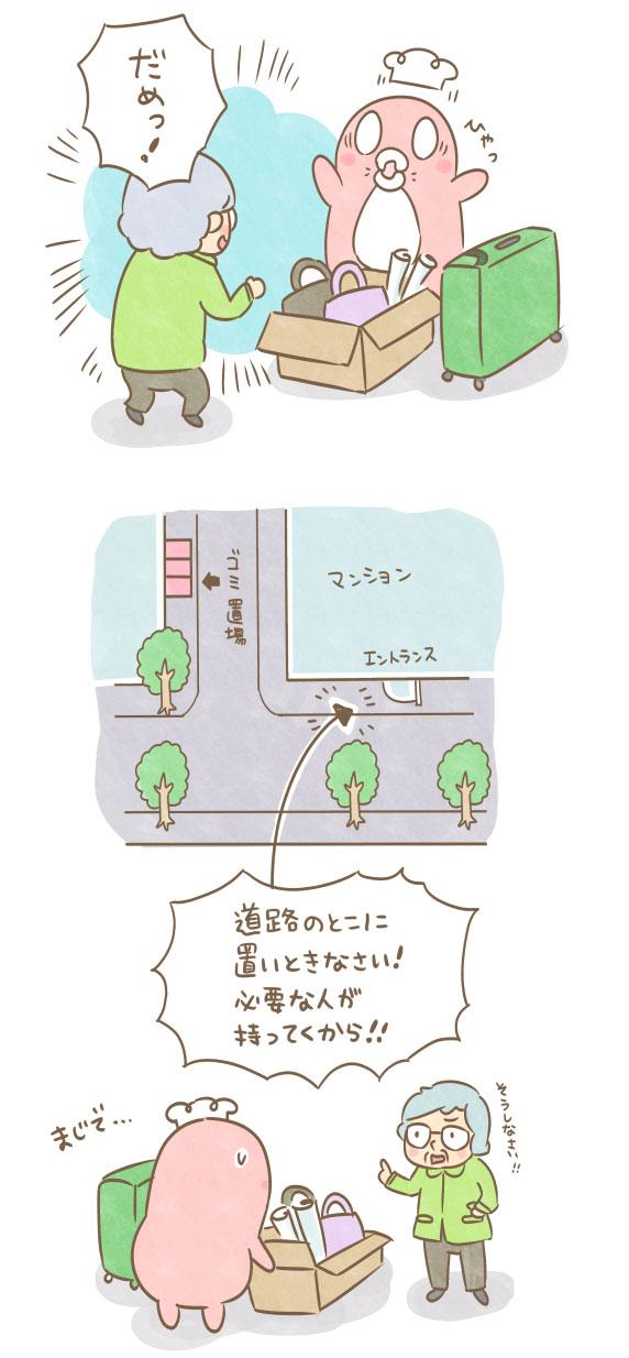 0104_04.jpg