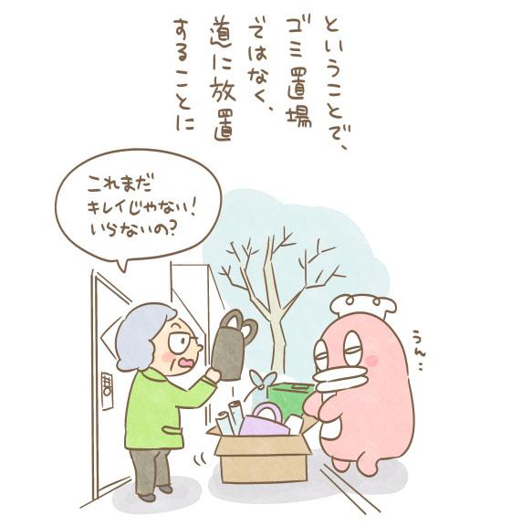 0104_05.jpg