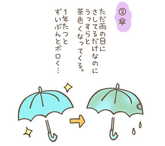 0410_03.jpg