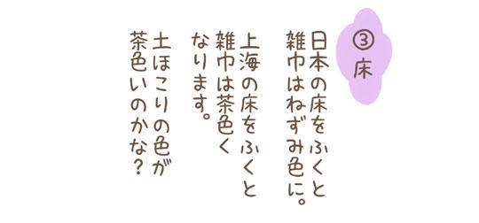 0410_04.jpg
