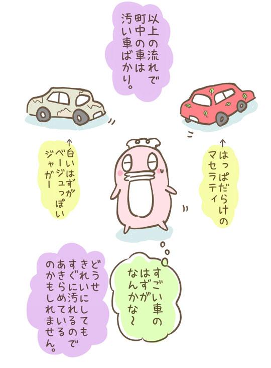 0410_06.jpg