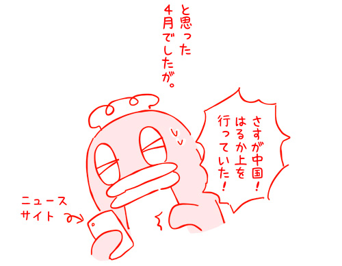 0617_08.jpg
