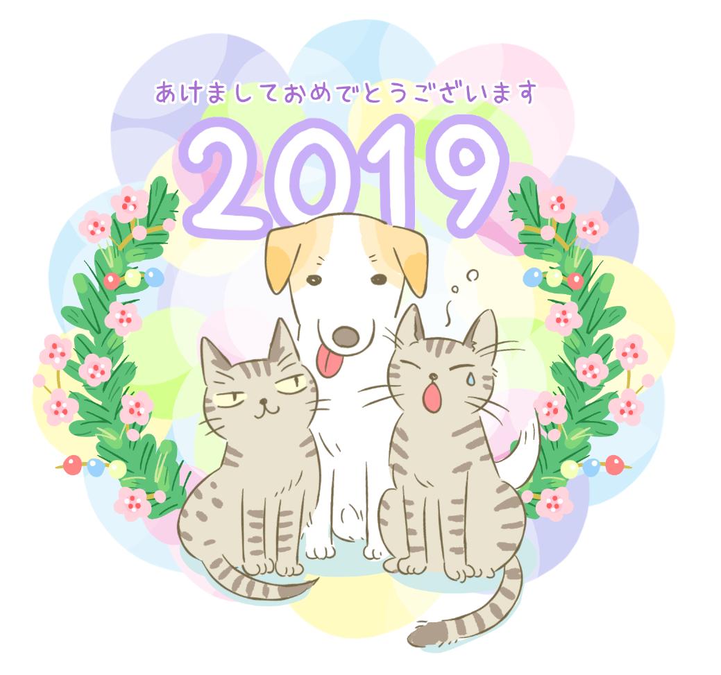 スクリーンショット 2019-01-04 12.51.29.png