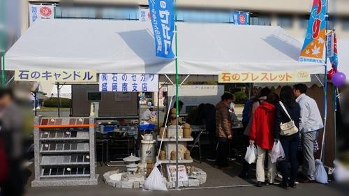2015年・矢巾町秋まつり