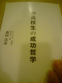 20100428215745.jpg