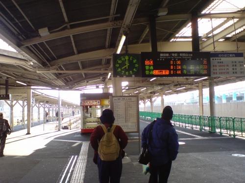 播但線姫路駅