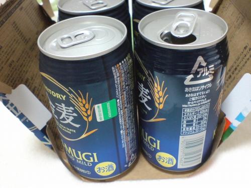 「お酒」部分と缶の素地が…