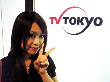 相沢のどか in TV東京