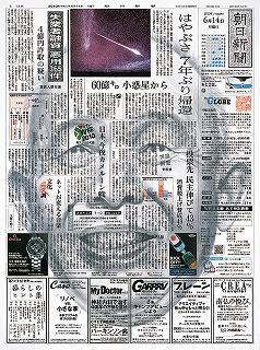 吉村芳生展 ─とがった鉛筆で日々...