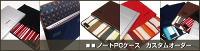 pccustom_sns.jpg