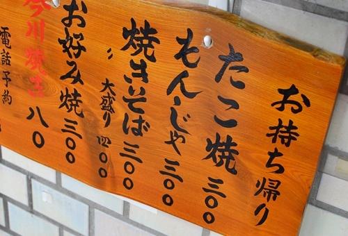 お散歩_00002.JPG