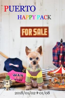 happypack2018-1000.jpg