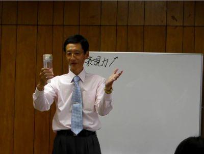 石井講座1