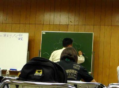 石井講座4