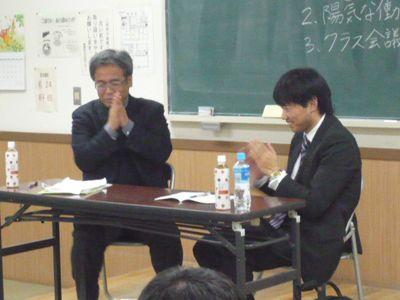 上條赤坂対談