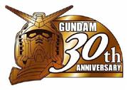 Ring of Gundam リング・オブ・ガンダム
