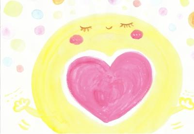 愛の大発信