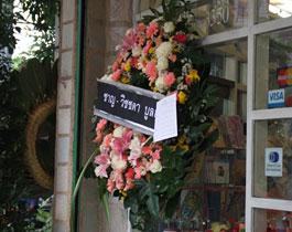 葬式の花2