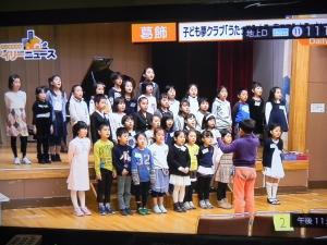 子ども夢クラブ、発表会で合唱