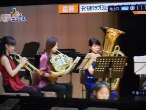 子ども夢クラブ、金管五重奏の演奏