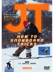 JT How to snowboard tricks