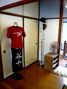 日本応援Tシャツ.jpg