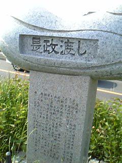 20060521_170937.jpg