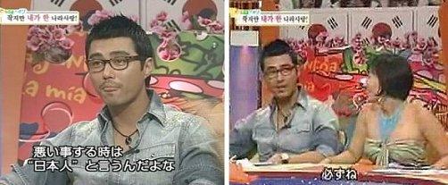 韓国のテレビ