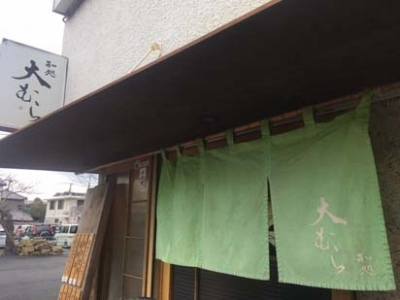鎌倉 昼 飲み