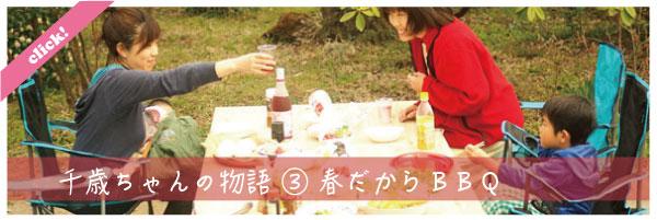 ooyama-21.jpg