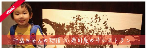 ooyama-23.jpg