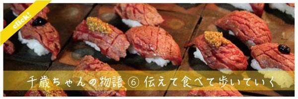ooyama-24.jpg
