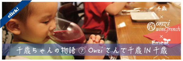 ooyama-25.jpg