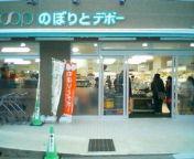 200712081541.jpg