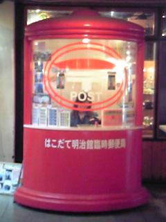 20060302_134542.jpg