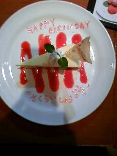 翔さん誕生日