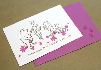 新作カードはピンク!