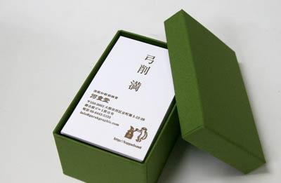 カスタム名刺専用ボックス