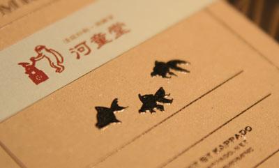 バーコ印刷のメモ