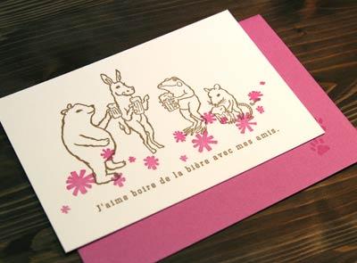 封筒付きの活版グリーティングカード