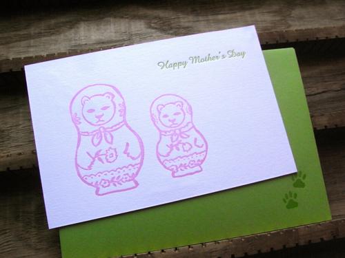 母の日活版カード