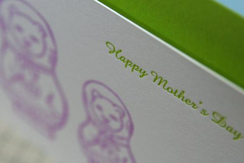 活版印刷の母の日カード