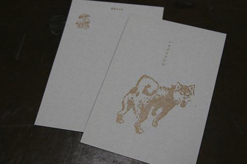活版カード柴犬