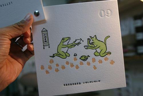 活版カード